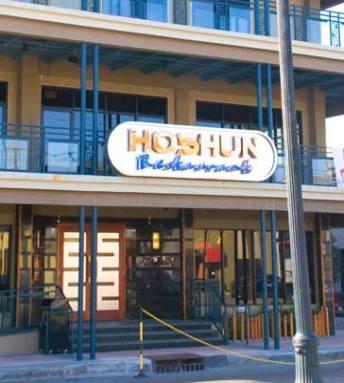Hoshun Restaurant Happy Hour Menu