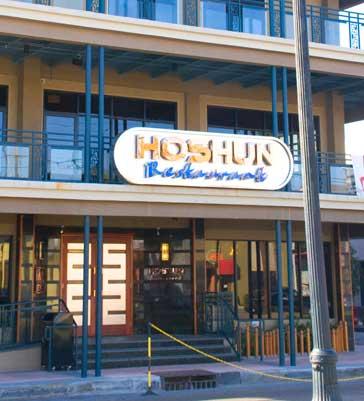 Rousseau Restaurant New Orleans